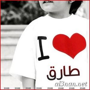صور-اسم-طارق،-خلفيات-اسم-طارق-رمزيات-اسم-طارق_00334 صور اسم طارق،خلفيات اسم طارق ،رمزيات اسم طارق