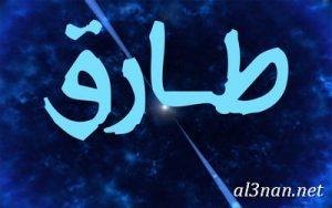 صور-اسم-طارق،-خلفيات-اسم-طارق-رمزيات-اسم-طارق_00346-300x188 صور اسم طارق،خلفيات اسم طارق ،رمزيات اسم طارق
