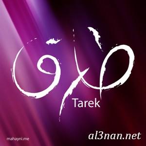 صور-اسم-طارق،-خلفيات-اسم-طارق-رمزيات-اسم-طارق_00356 صور اسم طارق،خلفيات اسم طارق ،رمزيات اسم طارق