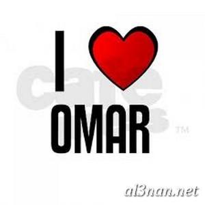 صور-اسم-عمر-،خلفيات-لاسم-عمر-،-رمزيات-اسم-عمر_00393 صور اسم عمر, خلفيات اسم عمر , رمزيات اسم عمر