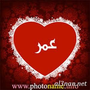 صور-اسم-عمر-،خلفيات-لاسم-عمر-،-رمزيات-اسم-عمر_00396 صور اسم عمر, خلفيات اسم عمر , رمزيات اسم عمر