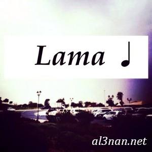 صور-اسم-لمى-خلفيات-اسم-لمى-رمزيات-اسم-لمى_00551 صور اسم لمي , خلفيات اسم لمي , رمزيات اسم لمي