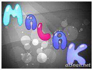 صور-اسم-مالك-خلفيات-اسم-مالك-رمزيات-اسم-مالك_00153-300x225 صور اسم مالك ، خلفيات اسم مالك ، رمزيات اسم مالك