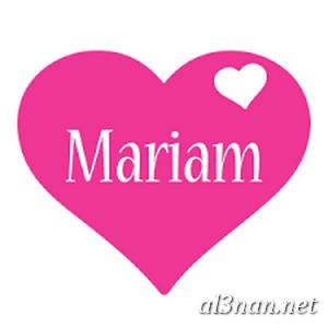 صور-اسم-مرريم،خلفيات-لاسم-مريم-،رمزيات-لاسم-مريم_00197 صور اسم مريم ، خلفيات اسم مريم ، رمزيات اسم مريم