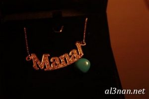 صور-اسم-منال،-خلفيات-لاسم-منال-،رمزيات-لاسم-منال_00260-300x200 صور اسم منال، خلفيات اسم منال ، رمزيات اسم منال