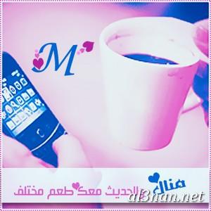 صور-اسم-منال،-خلفيات-لاسم-منال-،رمزيات-لاسم-منال_00275 صور اسم منال، خلفيات اسم منال ، رمزيات اسم منال