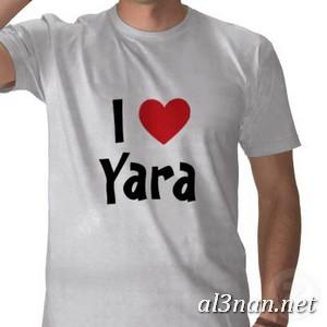 صور-اسم-يارا-خلفيات-اسم-يارا-رمزيات-اسم-يارا_00444 صور اسم يارا ، خلفيات اسم يارا ، رمزيات اسم يارا