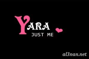 صور-اسم-يارا-خلفيات-اسم-يارا-رمزيات-اسم-يارا_00448-300x200 صور اسم يارا ، خلفيات اسم يارا ، رمزيات اسم يارا