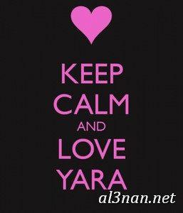 صور-اسم-يارا-خلفيات-اسم-يارا-رمزيات-اسم-يارا_00449-257x300 صور اسم يارا ، خلفيات اسم يارا ، رمزيات اسم يارا