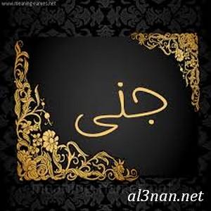 صور-لاسم-جنا-خلفيات-ورمزيات-jana_00778 صور اسم جنى ،خلفيات اسم جنى ،رمزيات اسم جنى