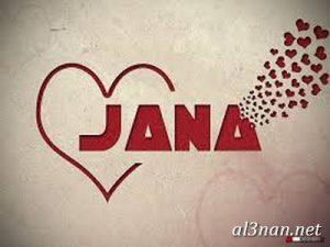 صور-لاسم-جنا-خلفيات-ورمزيات-jana_00788-300x225 صور اسم جنى ،خلفيات اسم جنى ،رمزيات اسم جنى