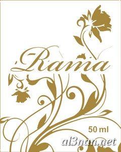صور-لاسم-راما-خلفيات-ورمزيات-rama_00891-240x300 صور اسم راما ،خلفيات اسم راما ،رمزيات اسم راما