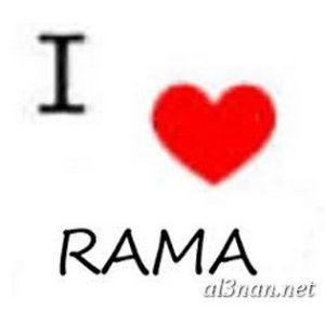 صور-لاسم-راما-خلفيات-ورمزيات-rama_00902-300x286 صور اسم راما ،خلفيات اسم راما ،رمزيات اسم راما
