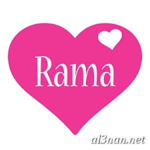 صور-لاسم-راما-خلفيات-ورمزيات-rama_00913 صور اسم راما ،خلفيات اسم راما ،رمزيات اسم راما