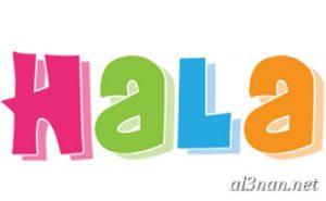 صور-لاسم-هاله،-خلفيات-لاسم-هاله-،-رمزيات-لاسم-هاله_00400-300x185 صور اسم هاله ، خلفيات اسم هاله ، رمزيات اسم هاله