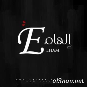 alham-صور-لاسم-الهام-خلفيات-ورمزيات_00001 صور اسم الهام ، خلفيات اسم الهام ، رمزيات اسم الهام
