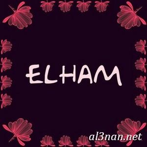 alham-صور-لاسم-الهام-خلفيات-ورمزيات_00028 صور اسم الهام ، خلفيات اسم الهام ، رمزيات اسم الهام