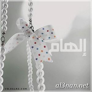 alham-صور-لاسم-الهام-خلفيات-ورمزيات_00042 صور اسم الهام ، خلفيات اسم الهام ، رمزيات اسم الهام