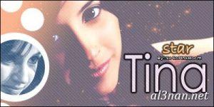 صوراسم-تينا،-خلفيات-اسم-تينا،-رمزيات-اسم-تينا_00050-300x150 صور اسم تينا 2020,خلفيات اسم تينا ,رمزيات اسم تينا
