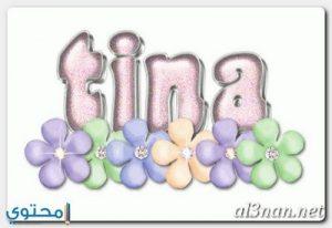 صوراسم-تينا،-خلفيات-اسم-تينا،-رمزيات-اسم-تينا_00056-300x206 صور اسم تينا 2020,خلفيات اسم تينا ,رمزيات اسم تينا