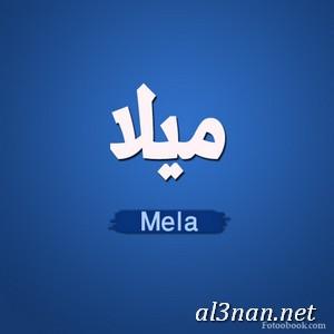 صوراسم-ميلا،-خلفيات-اسم-ميلا،-رمزيات-اسم-ميلا_00352 صور اسم ميلا  2020,خلفيات اسم ميلا ,رمزيات اسم ميلا