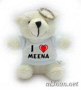 صوراسم-مينا،-خلفيات-اسم-مينا،-رمزيات-اسم-مينا_00232-270x300 صور اسم مينا 2020,خلفيات اسم مينا ,رمزيات اسم مينا