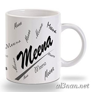 صوراسم-مينا،-خلفيات-اسم-مينا،-رمزيات-اسم-مينا_00234 صور اسم مينا 2020,خلفيات اسم مينا ,رمزيات اسم مينا