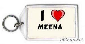 صوراسم-مينا،-خلفيات-اسم-مينا،-رمزيات-اسم-مينا_00235-300x157 صور اسم مينا 2020,خلفيات اسم مينا ,رمزيات اسم مينا