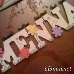 صوراسم-مينا،-خلفيات-اسم-مينا،-رمزيات-اسم-مينا_00236 صور اسم مينا 2020,خلفيات اسم مينا ,رمزيات اسم مينا
