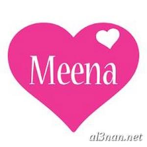 صوراسم-مينا،-خلفيات-اسم-مينا،-رمزيات-اسم-مينا_00237 صور اسم مينا 2020,خلفيات اسم مينا ,رمزيات اسم مينا