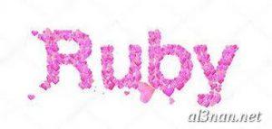 صور-اسم-روبي-،خلفيات-اسم-روبي-،-رمزيات-اسم-روبي_00216-300x143 صور اسم روبي  2020,خلفيات اسم روبي ,رمزيات اسم روبي