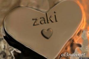 صور-اسم-زكي،-خلفيات-اسم-زكي-،-رمزيات-اسم-زكي_00278-300x199 صور اسم زكي 2020, خلفيات اسم زكي , رمزيات اسم زكي