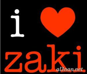 صور-اسم-زكي،-خلفيات-اسم-زكي-،-رمزيات-اسم-زكي_00280-300x255 صور اسم زكي 2020, خلفيات اسم زكي , رمزيات اسم زكي