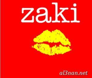 صور-اسم-زكي،-خلفيات-اسم-زكي-،-رمزيات-اسم-زكي_00285-300x255 صور اسم زكي 2020, خلفيات اسم زكي , رمزيات اسم زكي