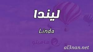 صور-اسم-ليندا،-خلفيات-اسم-ليندا-،-رمزيات-اسم-ليندا_00563-300x168 صور اسم  ليندا 2020,خلفيات اسم  ليندا , رمزيات اسم  ليندا