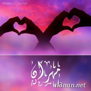 صور-اسم-مهران،-خلفيات-اسم-مهران-،-رمزيات-اسم-مهران_00168 صور اسم مهران  2020,خلفيات اسم مهران , رمزيات اسم مهران