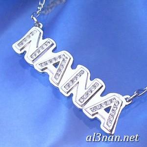 صور-اسم-نانا،-خلفيات-اسم-نانا-،-رمزيات-اسم-نانا_00230 صور اسم نانا  2020,خلفيات اسم نانا , رمزيات اسم نانا