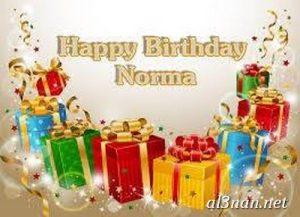 صور-اسم-نورما،-خلفيات-اسم-نورما-،-رمزيات-اسم-نورما_00253-300x217 صور اسم نورما 2020,خلفيات اسم نورما ,رمزيات اسم نورما