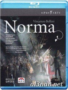 صور-اسم-نورما،-خلفيات-اسم-نورما-،-رمزيات-اسم-نورما_00257-225x300 صور اسم نورما 2020,خلفيات اسم نورما ,رمزيات اسم نورما