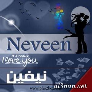 صور-اسم-نيفين،-خلفيات-اسم-نيفين-،-رمزيات-اسم-نيفين_00336 صور اسم نيفين 2020,خلفيات اسم نيفين , رمزيات اسم نيفين
