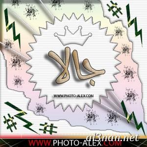 صور-اسم-جالا،-خلفيات-اسم-جالا-،-رمزيات-اسم-جالا_00111 صور اسم جالا 2020, خلفيات اسم جالا  , رمزيات اسم جالا