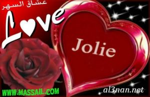 صور-اسم-جوليا،-خلفيات-اسم-جوليا-،-رمزيات-اسم-جوليا_00179-300x194 صور اسم جوليا 2020, خلفيات اسم جوليا  , رمزيات اسم جوليا