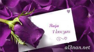 صور-اسم-راجي،-خلفيات-اسم-راجي-،-رمزيات-اسم-راجي_00482-300x167 صور اسم  راجي  2020, خلفيات اسم  راجي , رمزيات اسم راجي