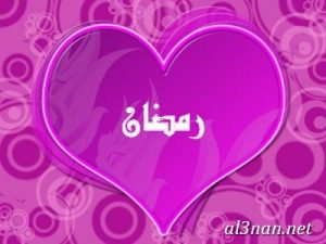 صور-اسم-رمضان،-خلفيات-اسم-رمضان-،-رمزيات-اسم-رمضان_00277-300x225 صور اسم رمضان 2020, خلفيات اسم رمضان , رمزيات اسم رمضان