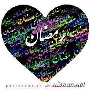 صور-اسم-رمضان،-خلفيات-اسم-رمضان-،-رمزيات-اسم-رمضان_00283 صور اسم رمضان 2020, خلفيات اسم رمضان , رمزيات اسم رمضان