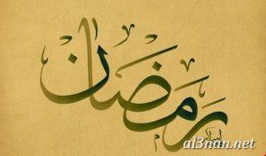 صور-اسم-رمضان،-خلفيات-اسم-رمضان-،-رمزيات-اسم-رمضان_00287-300x176 صور اسم رمضان 2020, خلفيات اسم رمضان , رمزيات اسم رمضان