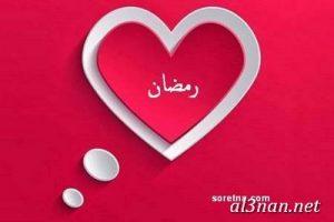 صور-اسم-رمضان،-خلفيات-اسم-رمضان-،-رمزيات-اسم-رمضان_00288-300x200 صور اسم رمضان 2020, خلفيات اسم رمضان , رمزيات اسم رمضان