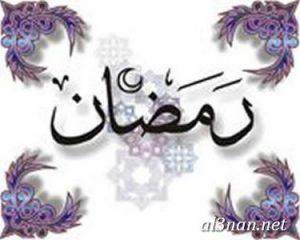 صور-اسم-رمضان،-خلفيات-اسم-رمضان-،-رمزيات-اسم-رمضان_00292-300x240 صور اسم رمضان 2020, خلفيات اسم رمضان , رمزيات اسم رمضان