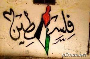 صور-اسم-فلسطين،-خلفيات-اسم-فلسطين-،-رمزيات-اسم-فلسطين_00485-300x199 صور اسم  فلسطين 2020, خلفيات اسم  فلسطين , رمزيات اسم  فلسطين