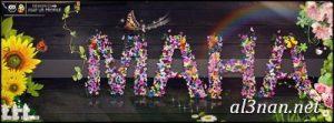 صور-اسم-ماهي،-خلفيات-اسم-ماهي-،-رمزيات-اسم-ماهي_00098-300x111 صور اسم  ماهي 2020, خلفيات اسم ماهي, رمزيات اسم ماهي